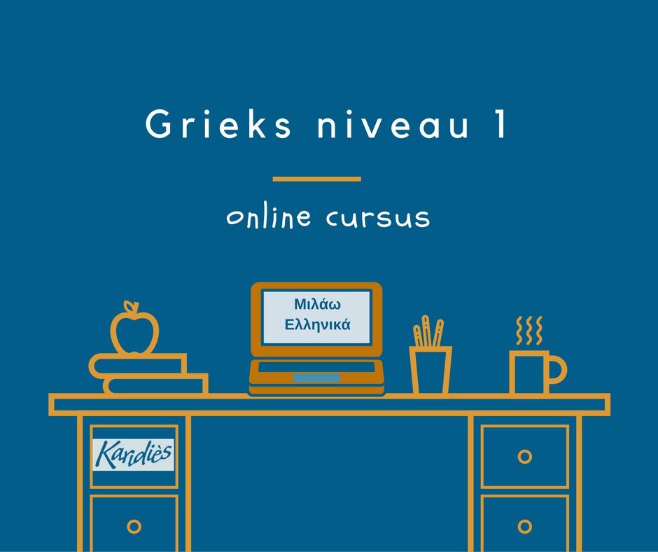 Griekse taal online